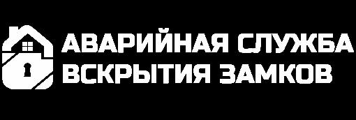 Вскрытие дверей, замена замков, ремонт дверей в Москве и московской области